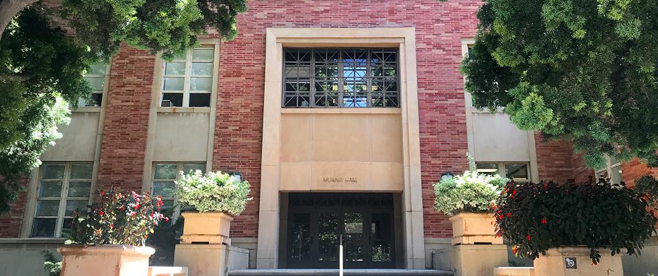 murphy hall - west side