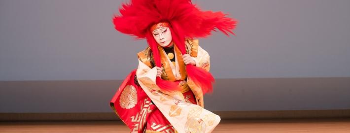 Image of Kabuki actor performing