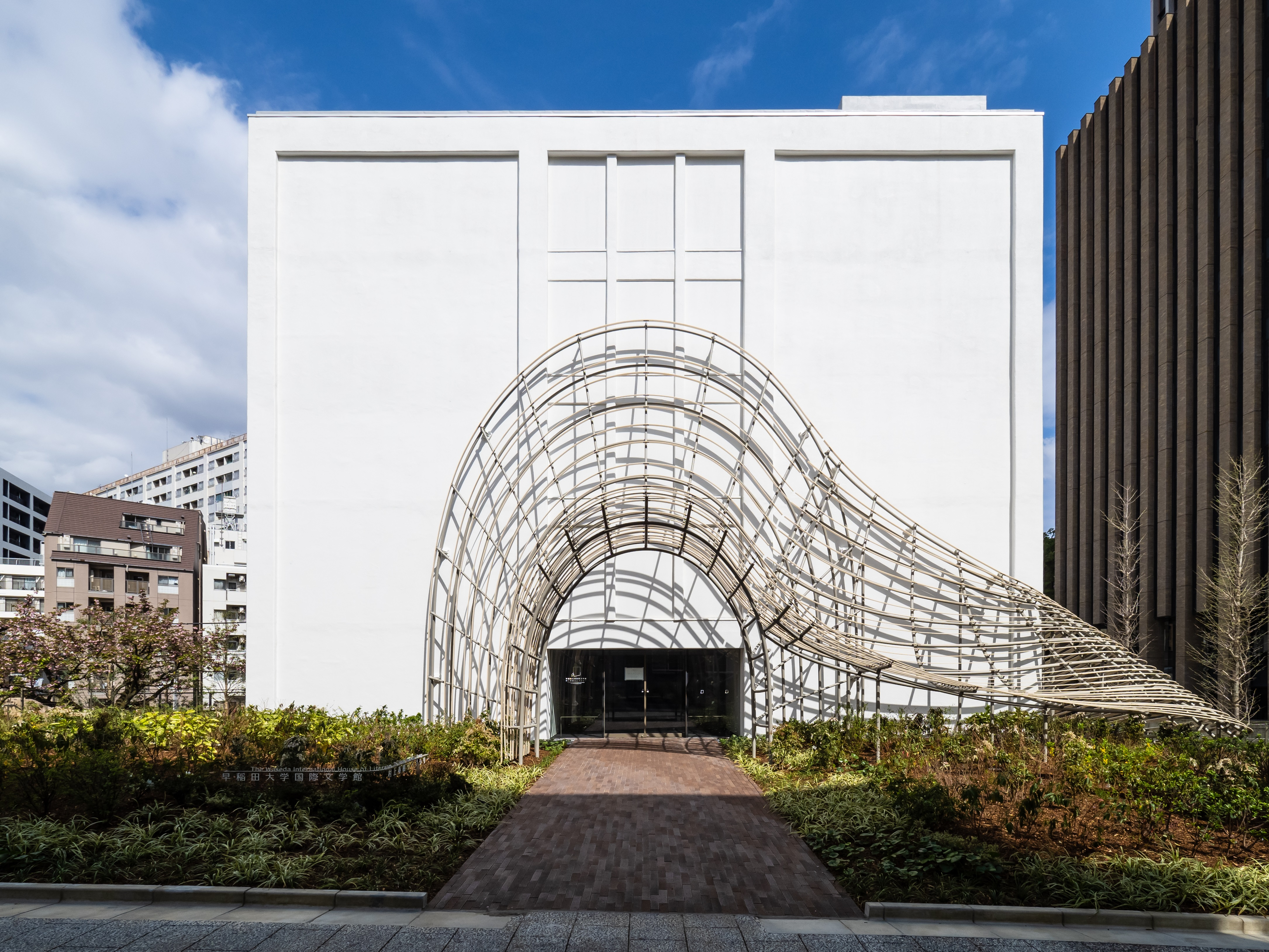A photo of the Waseda International House of Literature in Tokyo.